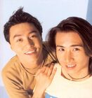 Kinki kids . Zenbu Dakishimete - Ao no Jidai