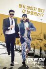 Man to Man-tvN-2017-08
