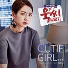Ms. Temper and Nam Jung Gi OSTPart4