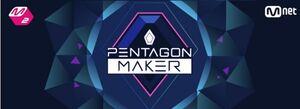 Pentagon Maker logo2