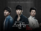 Scandal a Shocking and Wrongful IncidentMBC2013-8