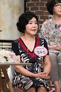 Uhm Yoo Shin005