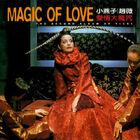 Vicki Zhao - Magic of Love
