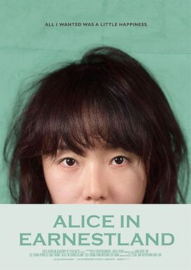Alice In Earnestland-ep1