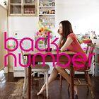 Back number - Hanataba (花束)