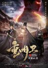 Chong Ming Wei-1