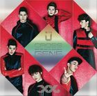 Cross gene - live special edition 'With U'