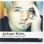 Kim Jo Han-2002 The 1st Single Album