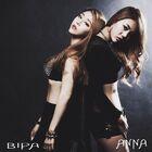 Lip Service - Bipa&Anna
