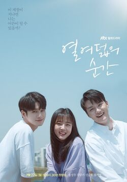 Moment of Eighteen-jTBC-2019-04