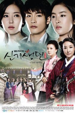 New Tales of Gisaeng1