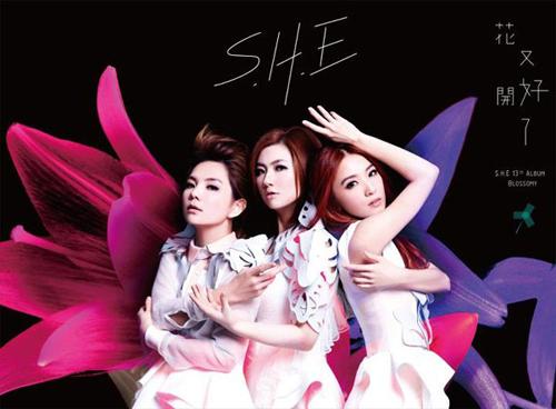 S-h-e-blossomy