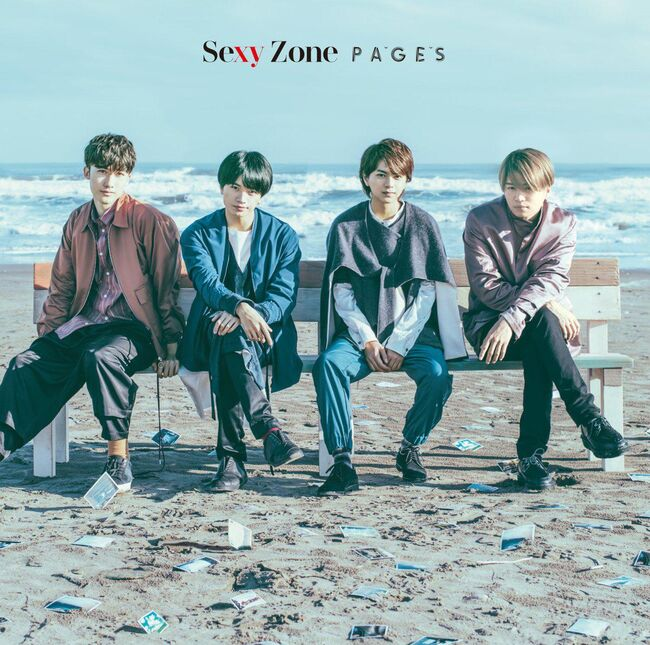 Sexy Zone - Pages-CD