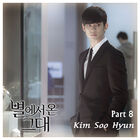 You Who Came From the Stars OST Part 8