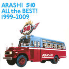 Arashi - All the BEST! 1999-2009