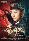 Chong Ming Wei-4