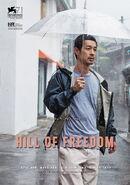 HillofFreedom002