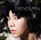 Jang Geun Suk - Nature Boy
