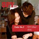 Spy (2015) OSTCodeNO.2