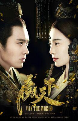The Legend of Ba Qing-Jiangsu TV-201823
