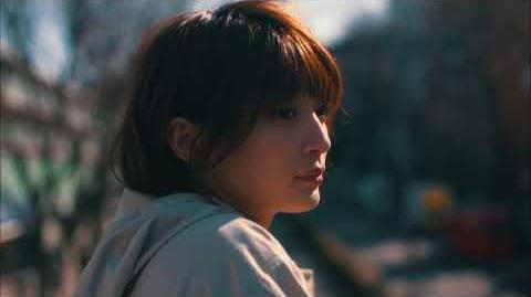 Touyama Mirei - Dear My Boo
