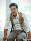Uhm Tae Woong13
