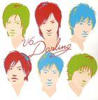 V6 - Darling-CD