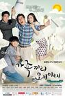 What Happens to My FamilyKBS22014-23