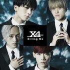 X4 - Killing Me-CD