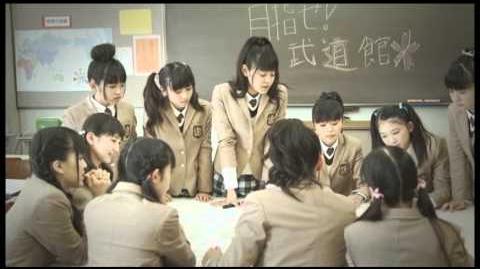 さくら学院 - 顔笑れ!!(がんばれ!!)