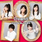 Dream5 - Single Collection DVD