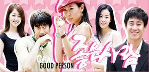Good-person-banner