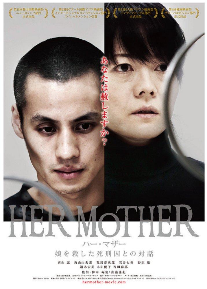 Her Mother | Wiki Drama | FANDOM powered by Wikia