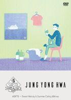 Jung Yong Hwa - 4GIFTS ~ Sweet Melody & Summer Calling@Xmas