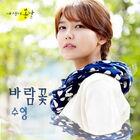 My Spring Days OSTPart8