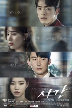 Time-MBC-2018-01