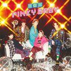 XOX . PINKY BABY-CD