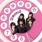 Dream5 knd cdonly