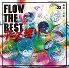 FLOW - Flow The Best Anime Sibari-CD