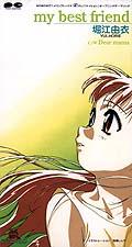 Horie Yui - my best friend