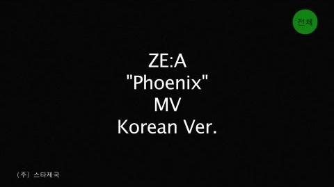 ZE A 제국의아이들 - PHOENIX ( Korean Ver