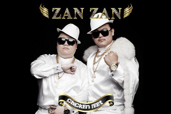 ZanZan