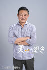 Akio Chen06