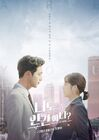Are You Human Too-KBS2-2018-03