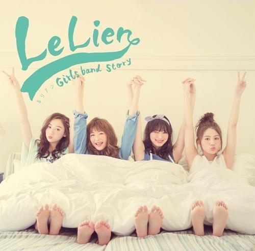 Le Lien - Le Lien -Girls band story- reg