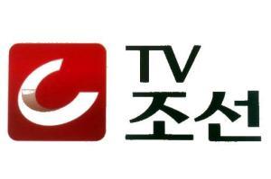 Logo TV Chosun