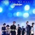 Sandaime J Soul Brothers - Summer Madness CD