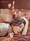 Secret Love AffairJTBC2014-2