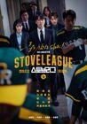 Stove League-SBS-2019-03