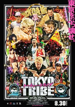 Tokyo Tribe01